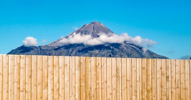 VolcanoFence